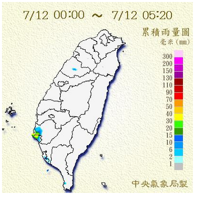 Current Precip Totals - From Taiwan CWB